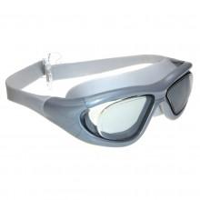 Srebrna maska pływacka na basen Legend