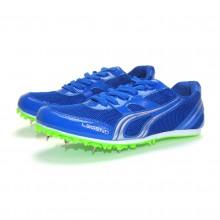 Buty lekkoatletyczne z kolcami do biegów i skoków na bieżni Legend