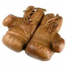 Rękawice bokserskie skórzane retro Legend