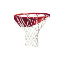 Obręcz do koszykówki z siateczką