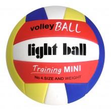 Piłka do siatkówki plażowej z pianki EVA rozmiar 4 Legend