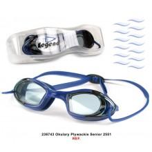 2551 okulary pływackie